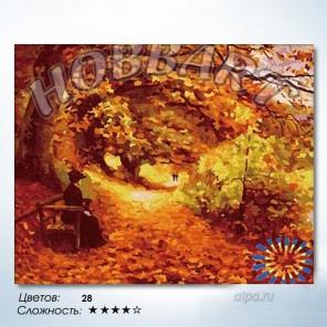 Количество цветов и сложность Золотая тропа Раскраска по номерам на холсте Hobbart HB4050085