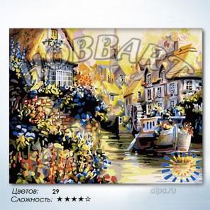 Количество цветов и сложность По каналам старой Европы Раскраска по номерам на холсте Hobbart HB4050086