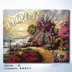Количество цветов и сложность Рассвет у моря Раскраска по номерам на холсте Hobbart HB4050090