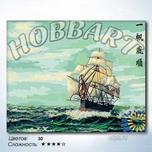 Количество цветов и сложность Белеет парус Раскраска по номерам на холсте Hobbart HB4050092