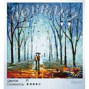 В рамке Осенняя прогулка Раскраска по номерам на холсте Hobbart HB4040017