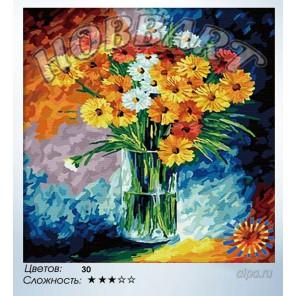 Количество цветов и сложность Ромашковый коллаж Раскраска по номерам на холсте Hobbart HB4040034