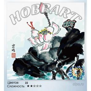 В рамке Лотос китайской тушью Раскраска по номерам на холсте Hobbart HB4040047