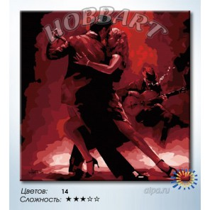 Количество цветов и сложность Знойный танец Раскраска по номерам на холсте Hobbart HB4040049