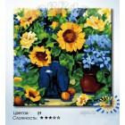оличсетво цветов и сложность Букет в саду Раскраска по номерам на холсте Hobbart HB4040052-LITE