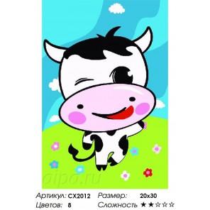 Веселая корова Раскраска по номерам на холсте