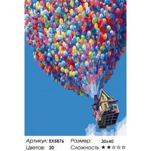 Воздушный шар Раскраска по номерам на холсте