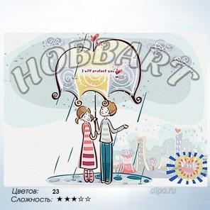 В рамке И в дождь, и в зной Раскраска по номерам на холсте Hobbart HB3040010