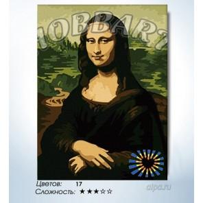 Количество цветов и сложность Мона Лиза. Леонардо Да Винчи Раскраска по номерам на холсте Hobbart HB3040027