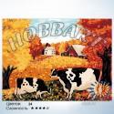 Количество цветов и сложность Коровы Раскраска по номерам на холсте Hobbart HB3040031