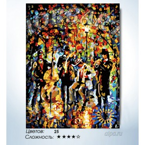 Количество цветов и сложность Джаз-банд Раскраска по номерам на холсте Hobbart HB3040092