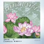 Количество цветов и сложность Жемчужный лотос Раскраска по номерам на холсте Hobbart HB3030026
