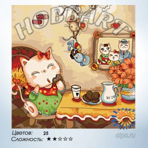 Количество цветов и сложность  Кошкин дом Раскраска по номерам на холсте Hobbart HB3030030