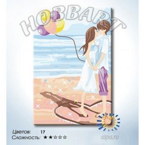 Количество цветов и сложность Поцелуй на пляже Раскраска по номерам на холсте Hobbart HB2030032