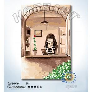 Количество цветов и сложность Теплые воспоминания Раскраска по номерам на холсте Hobbart HB2030033