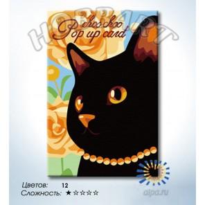 Количество цветов и сложность Королевский кот Раскраска по номерам на холсте Hobbart HB2030087-LITE
