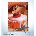 Количество цветов и сложность Любимое пирожное Раскраска по номерам на холсте Hobbart HB2030105-LITE