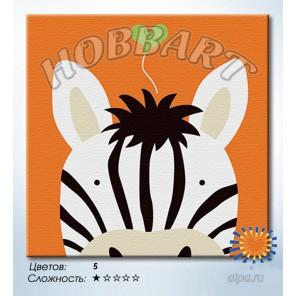 Количество цветов и сложность Зебра. Веселые зверюшки Раскраска по номерам на холсте Hobbart HB2020002