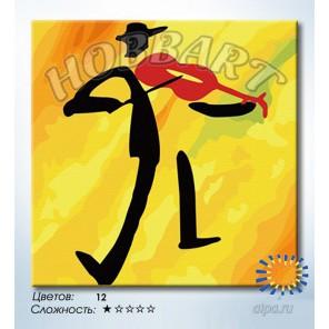 Количество цветов и сложность  Жаркие мелодии скрипача Раскраска по номерам на холсте Hobbart HB2020014