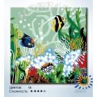 Количество цветов и сложность Мир на дне моря Раскраска по номерам на холсте Hobbart HB2020102-LITE