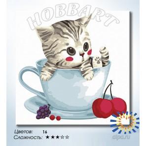 Количество цветов и сложность  Чаепитие с другом Раскраска по номерам на холсте Hobbart HB2020107-LITE