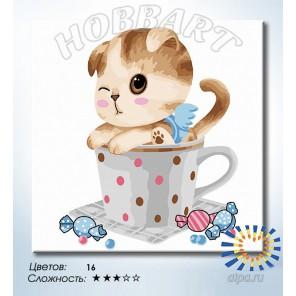 Количество цветов и сложность  С карамелькой за щекою Раскраска по номерам на холсте Hobbart HB2020108-LITE