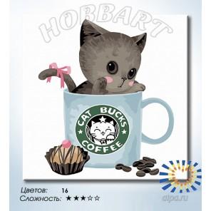 Количество цветов и сложность  Лучший сорт кофе Раскраска по номерам на холсте Hobbart HB2020109-LITE