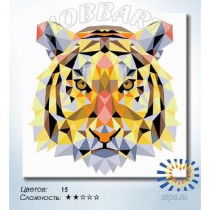 Количество цветов и сложность Хищный Раскраска по номерам на холсте Hobbart HB2020114-LITE