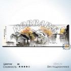 Количество цветов и сложность Золото на воде Раскраска по номерам на холсте Hobbart DH40120002