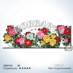 Количество цветов и сложность Аромат пионов Раскраска по номерам на холсте Hobbart DH40120004