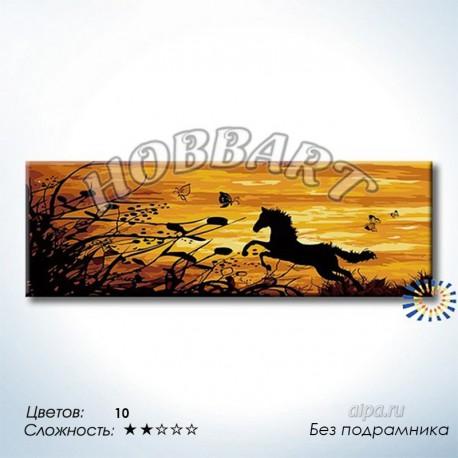 Количество цветов и сложность Дикий Раскраска по номерам на холсте Hobbart DH40120005