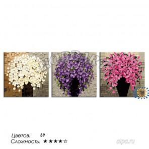 Количество цветов и сложность Три оттенка лета Раскраска по номерам на холсте Hobbart PH340120084-LITE