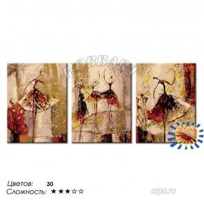 Балет! Балет! Балет! Раскраска по номерам на холсте Hobbart PH34090001-LITE