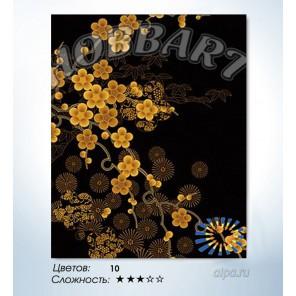 Количество цветов и сложность Слива в золотом цвету Раскраска по номерам на холсте Hobbart JH4050003