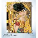 Количество цветов и сложность Поцелуй. Густав Климт Раскраска по номерам на холсте Hobbart DZ4050009-LITE