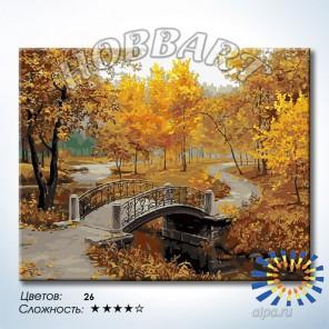 Количество цветов и сложность В осеннем парке Раскраска по номерам на холсте Hobbart DZ4050035-LITE