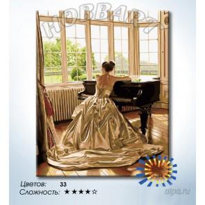 Количество цветов и сложность За роялем Раскраска по номерам на холсте Hobbart DZ4050038-LITE
