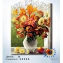 Осенний букет Раскраска по номерам на холсте Hobbart