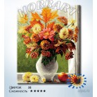 Количество цветов и сложность Осенний букет Раскраска по номерам на холсте Hobbart DZ4050045-LITE