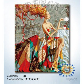 Количество цветов и сложность Чаепитие Раскраска по номерам на холсте Hobbart DZ4050047-LITE