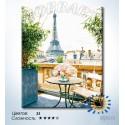 Количество цветов и сложность Утро в Париже Раскраска по номерам на холсте Hobbart DZ4050051-LITE