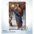 Количество цветов и сложность Мадонна с младенцем Раскраска по номерам на холсте Hobbart DZ3050007-LITE