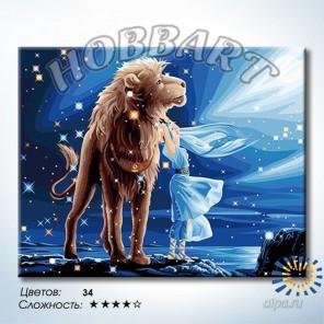 Количество цветов и сложность Лев. Магия знаков Раскраска по номерам на холсте Hobbart YH4050005