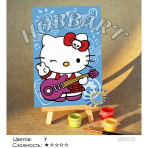 Количество цветов и сложнсоть Музыкальный привет Раскраска по номерам на холсте Hobbart M1015031