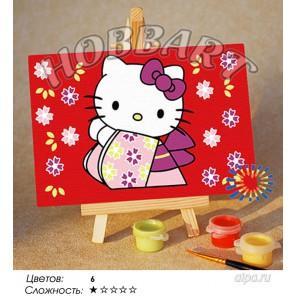 Количество цветов и сложнсоть Кимоно Раскраска по номерам на холсте Hobbart M1015081