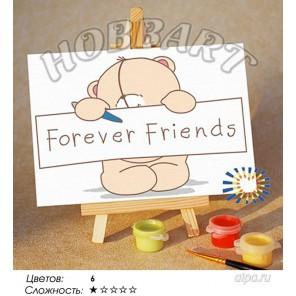 Количество цветов и сложнсоть Дружба навсегда Раскраска по номерам на холсте Hobbart M1015101