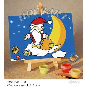 Количество цветов и сложнсоть Подарки Деда Мороза Раскраска по номерам на холсте Hobbart M1015115