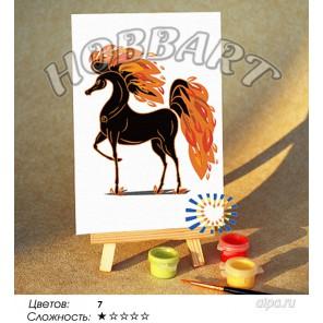 Количество цветов и сложнсоть Златогривый Раскраска по номерам на холсте Hobbart M1015147