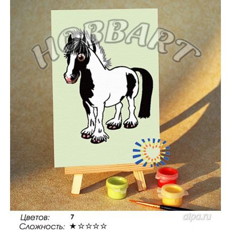 мой маленький пони раскраска по номерам на холсте Hobbart M1015197
