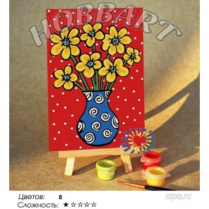Количество цветов и сложнсоть Солнечный букетик Раскраска по номерам на холсте Hobbart M1015235